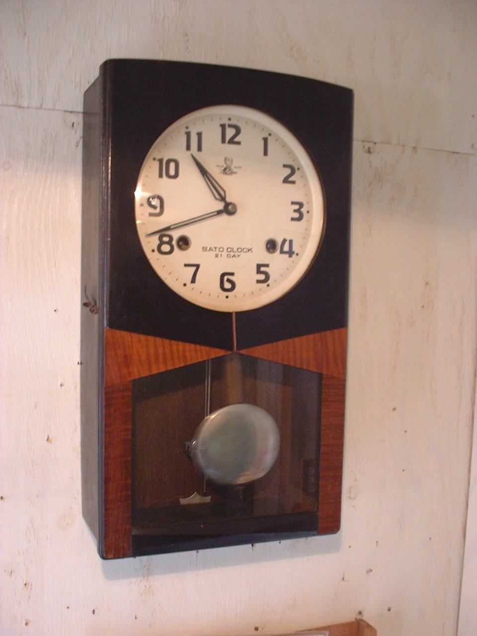 Sato_clock